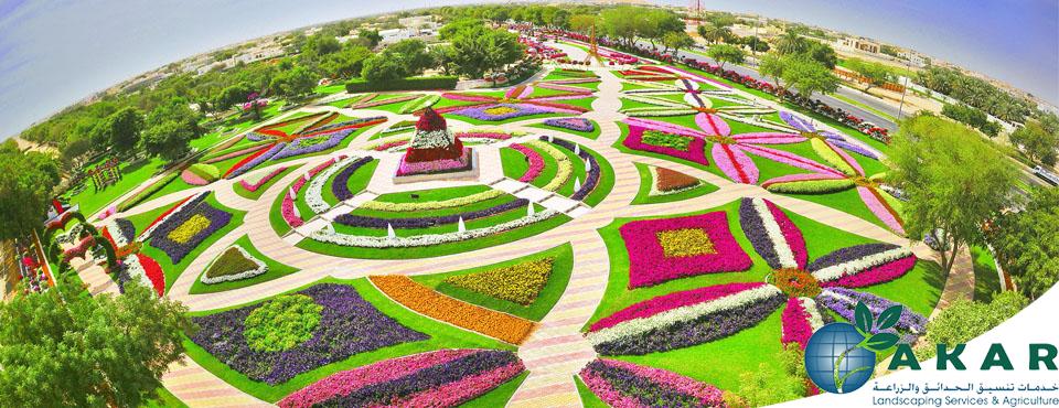 Garden Landscaping Dubai Garden Ftempo